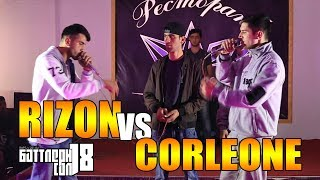 БАТТЛЕРИ СОЛ 2018, Corleone vs. Rizon (RAP.TJ)