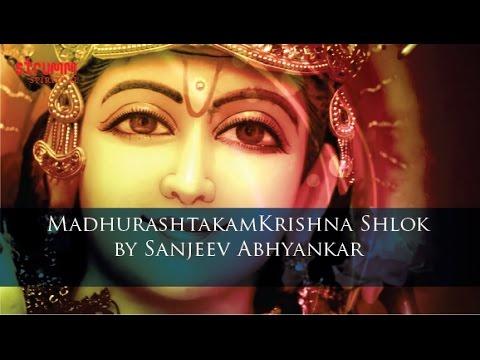 Madhurashtakam(Krishna Shlok) by Sanjeev Abhyankar