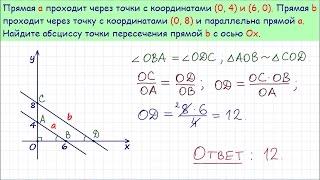 Задание №3 ЕГЭ 2016 по математике. Урок 51