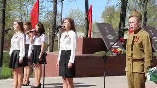 """Потрясающее исполнение  """"Прощания  славянки"""". Боровичи. 9 мая 2018"""