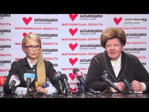 Лабунская предложила легализовать добычу янтаря в Житомирской области