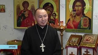 Православный календарь (Якутия). Выпуск от 10 февраля