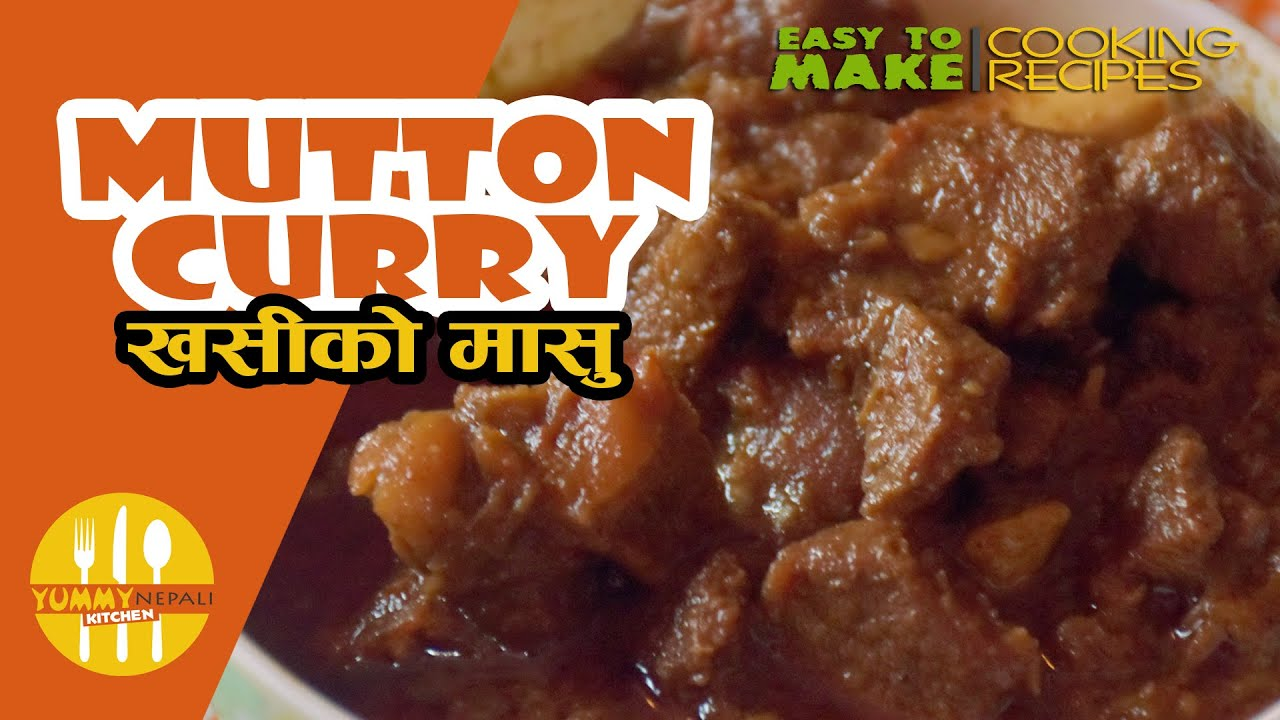 How to make mutton curry in nepali style nepali food recipe how to make mutton curry in nepali style nepali food recipe youtube forumfinder Gallery