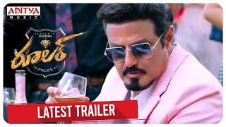 Nandamuri Balakrishna's Ruler Telugu Movie Latest Trailer 2019