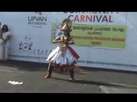 Malayala Bhasha Pracharana Sangham's Performance at Upvan Festival, Thane