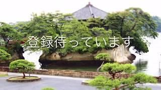 広瀬川と七夕 thumbnail
