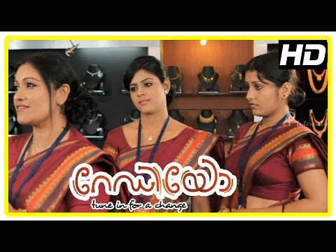Radio Malayalam Movie | Malayalam Movie | Sarayu Mohan | Joins as | Sales Girl | 1080P HD