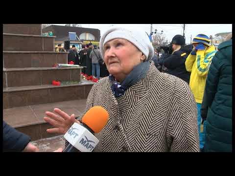 TPK MAPT: Миколаївці вшанували пам'ять Героїв Небесної Сотні 20.02.19