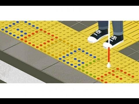 How Seiichi Miyake's tactile blocks changed cities