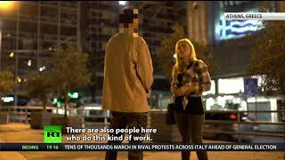 Sex, Drugs & Refugees: Syrian boys resort to prostitution to survive in Athens (Documentary Promo)