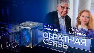 Что такое русское кино: интриги ММКФ - 2018