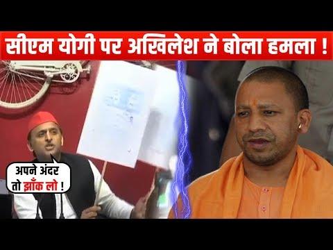 लखनऊ एयरपोर्ट पर रोके जाने के बाद बोले अखिलेश यादव - Akhilesh Yadav press conference Lucknow Airport