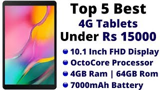 Top 5 Best 4G Tablets Under Rs 15000 In November 2019 | 10.1'' FHD Display, 7000mAh Battery