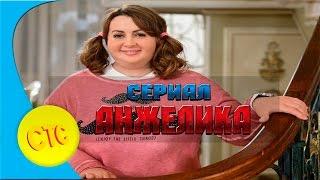 Лика Каширина — о своей героине