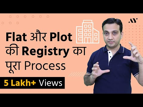 Property Registration Process In India - Hindi
