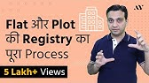 Sale Deed - Explained in Hindi - YouTube