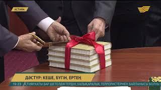 Қасымхан Бегмановтың этнографиялық кітабы жарық көрді