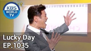 Lucky Day | 운수 좋은 날 [Gag Concert / 2020.02.15]