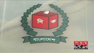 শেষ মুহূর্তে জনসংযোগে ব্যস্ত নির্বাচনী প্রার্থীরা | Gazipur Election News | Somoy TV