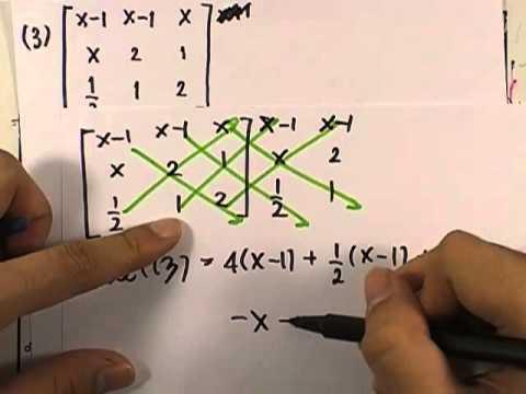 เลขกระทรวง เพิ่มเติม ม.4-6 เล่ม2 : แบบฝึกหัด1.4 ข้อ04