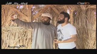 #كشتات10 | نشيد : سيبقى اشتياقي - محمد عباس وابراهيم النقيب ~