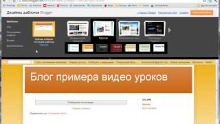 Как создать свой Сайт Бесплатно