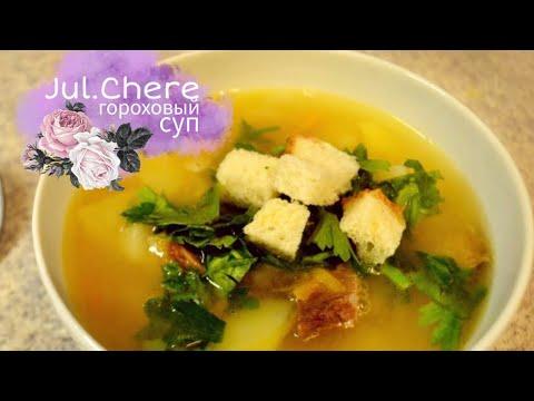 Супы, рецепты с фото на : 8453 рецепта