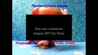 LPS: MV ~Не смотри по сторонам~