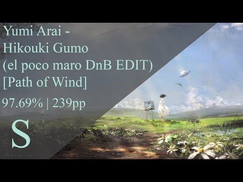 Yumi Arai - Hikouki Gumo (el Poco Maro DnB EDIT) [Path Of Wind]