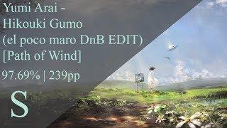 Yumi Arai - Hikouki Gumo (el Poco Maro DnB EDIT) [Path Of Wind]