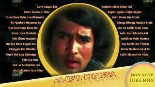 Ultimate Rajesh Khanna Hit Songs Jukebox   Best Of Bollywood Old Hindi Songs 1 mp4