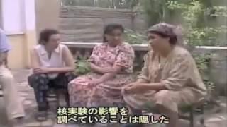 中国の核実験で苦しむ人々 1