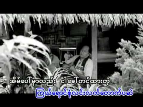 Mel Tin - Han Htoo Lwin Big Bag