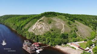 Сокольи горы / Лысая гора / река Волга / природа / Самара / Russia