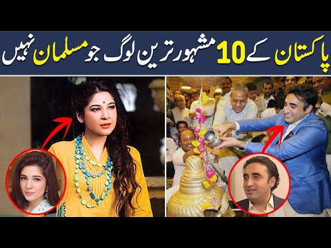 Top 10 Pakistani Famous Celebrities Who Are Not Muslims, Shan Ali TV