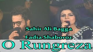 O Rungreza - Sahir Ali Bagga & Fadia Shaboroz - Virsa Heritage Revived