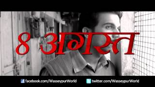 gangs of wasseypur ii official trailer   uncensored