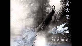 Watch Seraphim Spring Wind video