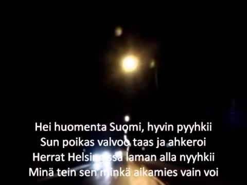 Huomenta Suomi Sanat