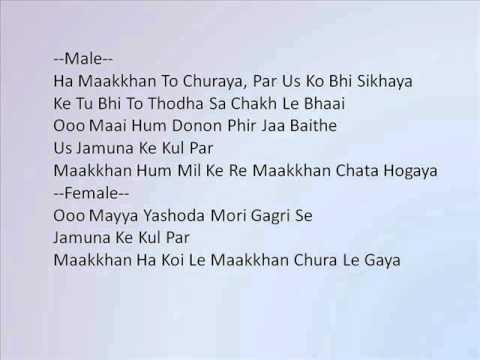 maiya yashoda mori gagri song