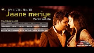 JAANE MERIYE | Manjit Sahota | Official Video | MP4 Records | Brand New Punjabi Songs 2014