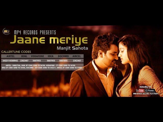 Jaane Meriye Full Song Manjit Sahota Nishawn Bhullar Mp4 Music Youtube
