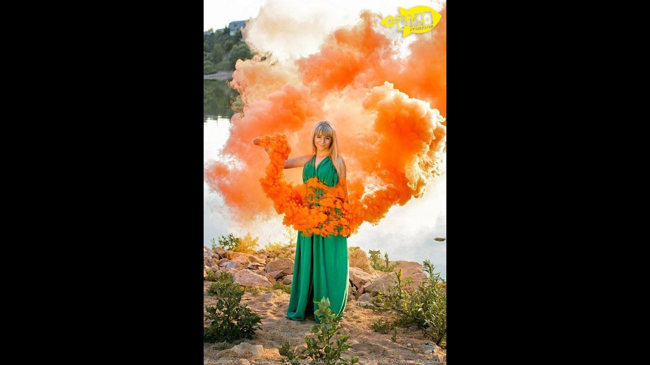 Купить Цветной Дым, дымовая шашка, дымовой факел. - YouTube