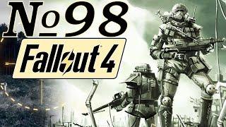 Прохождение Fallout 4 Серия 98 Неожиданно годные локации