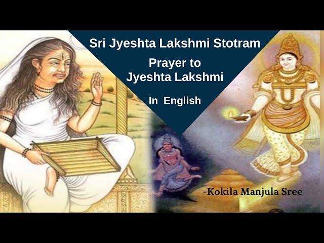 Jyeshta Lakshmi Stotram Prayer to Jyeshta Lakshmi | English | Manjula Sree  #SreeSevaFoundation