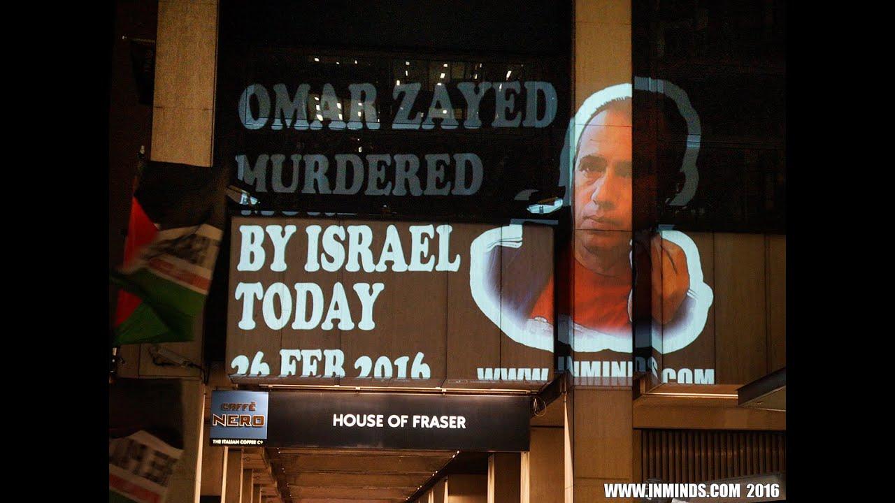 Omar Zayed asesinado por el Mossad