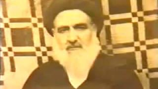 نسخة عن حياة الإمام الخوئي رحمه الله_low.mp4