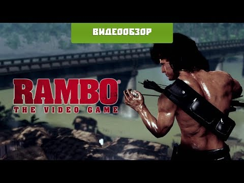 Обзор игры Rambo: The Video Game