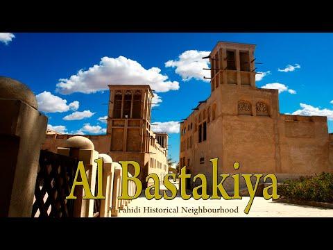 Al Bastakiya Dubai (2020)