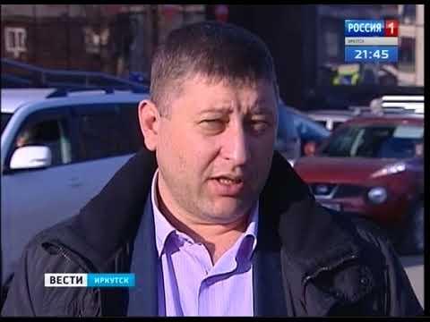 Дороги размыло в четырёх районах Иркутской области